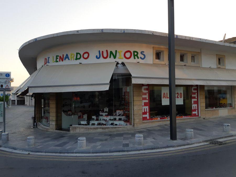Магазин детской обуви в Пафосе - Di Lenardo juniors
