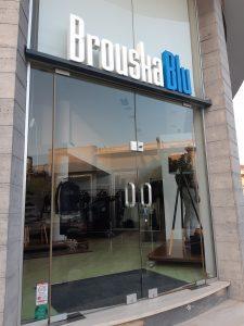 broskablu paphos магазин мужской одежды