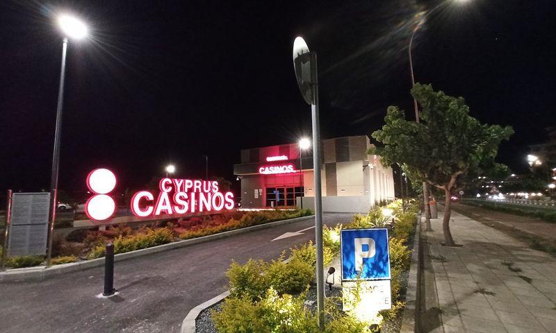 Пафос, район Героскипу - казино C2 Cyprus Casino