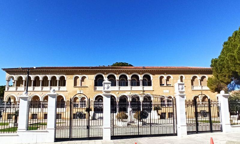 Панкипрская гимназия в Никосии